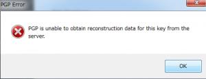 pgp_reconst_error